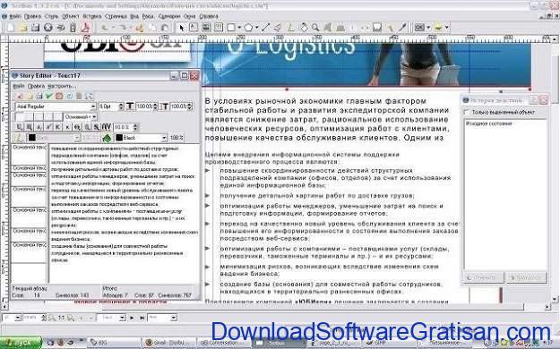 Aplikasi Komputer untuk Penerbitan Desktop Publishing Scribus