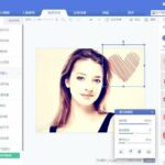 Download Aplikasi Edit Foto China untuk PC Meitu Xiu Xiu